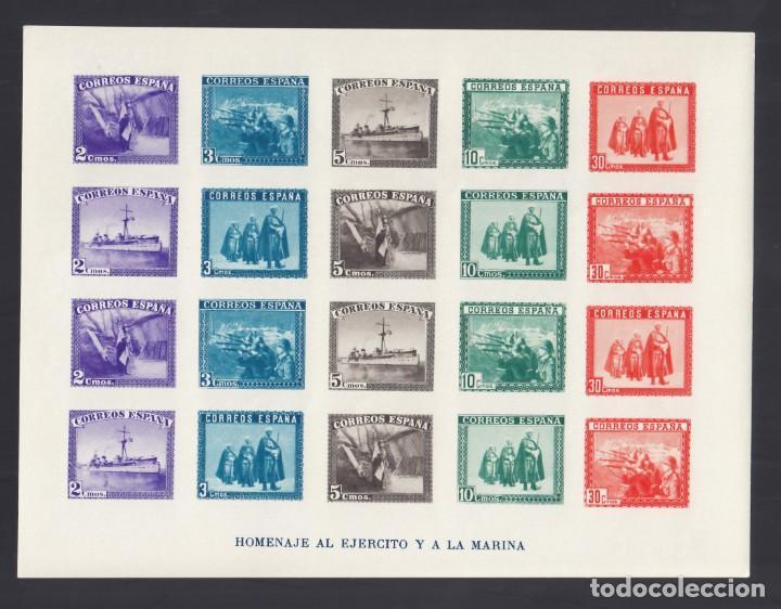 ESPAÑA, 1938 EDIFIL Nº 850 /**/ EN HONOR DEL EJÉRCITO Y LA MARINA. SIN DENTAR. (Sellos - España - Estado Español - De 1.936 a 1.949 - Nuevos)