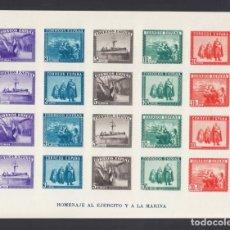 Sellos: ESPAÑA, 1938 EDIFIL Nº 850 /**/ EN HONOR DEL EJÉRCITO Y LA MARINA. SIN DENTAR.. Lote 289719483