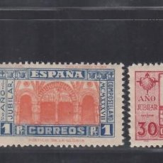 Sellos: ESPAÑA, 1937 EDIFIL Nº 833 / 835 /**/, AÑO JUBILAR COMPOSTELANO, SIN FIJASELLOS. Lote 289721778