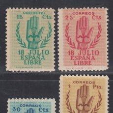 Sellos: ESPAÑA, 1938 EDIFIL Nº 851 / 854 /*/, ANIVERSARIO DEL ALZAMIENTO NACIONAL,. Lote 289723633