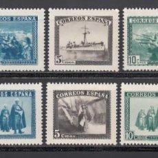 Sellos: ESPAÑA, 1938 EDIFIL Nº SH 849 /*/ EN HONOR DEL EJÉRCITO Y LA MARINA.. Lote 289726883