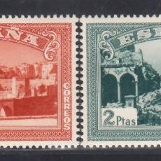 Sellos: ESPAÑA, 1937 EDIFIL Nº SH 836 / SH 837 /**/ ALZAMIENTO NACIONAL. SIN FIJASELLOS. Lote 289727343
