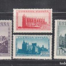 Sellos: ESPAÑA, 1938 EDIFIL Nº SH 847 /**/, MONUMENTOS HISTÓRICOS, SIN FIJASELLOS. Lote 289730088