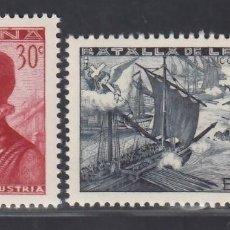 Sellos: ESPAÑA, 1938 EDIFIL Nº SH 862 / SH 863 /**/, BATALLA DE LEPANTO. SIN FIJASELLOS. Lote 289730658