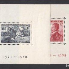 Sellos: ESPAÑA, 1938 EDIFIL Nº 862 / 863 /**/, BATALLA DE LEPANTO. SIN FIJASELLOS. Lote 289732458