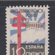 Sellos: ESPAÑA, 1938 EDIFIL Nº 866 /**/, PRO TUBERCULOSOS. SIN FIJASELLOS, BIEN CENTRADO.. Lote 289734733