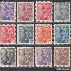 Sellos: ESPAÑA, 1939 EDIFIL Nº 867 / 878 /*/, GENERAL FRANCO. GRABADOR SÁNCHEZ TODA,. Lote 289734968