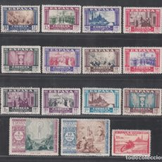 Sellos: ESPAÑA, 1940 EDIFIL Nº 889 / 903 /*/, CENTENARIO DE LA VIRGEN DEL PILAR A ZARAGOZA. Lote 289737893