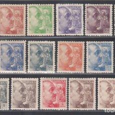 Sellos: ESPAÑA, 1940-1945 EDIFIL Nº 919 / 935 /*/, GENERAL FRANCO, DENTADO 9 ½ X 10 ½.. Lote 289748948
