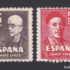 Sellos: ESPAÑA, 1947 EDIFIL Nº 1015 / 1016 /*/, FALLA Y ZULOAGA.. Lote 289749908