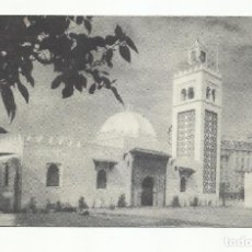 Sellos: POSTAL CIRCULADA 1942 DE BARCELONA A MADRID CON SELLO LOCAL. Lote 289775948