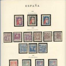 Sellos: SELLOS ESPAÑA 1943,44, PRO-TUBERCULOSOS, MILENARIO DE CASTILLA. Lote 289795378