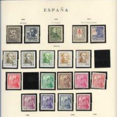 Sellos: SELLOS ESPAÑA 1947,48,54, QUIJOTE, P.FEIJÓO, PRO-TUBERCULOSOS, MARINA DE CASTILLA, HERNAN CORTES. Lote 289795988