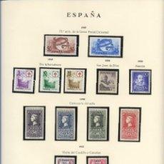 Sellos: SELLOS ESPAÑA 1949,50, 75 ANIV DE LA UNION POSTAL UNIVERSAL, CENTENARIO SELLO, VISITA CAUDILLO CANAR. Lote 289796558