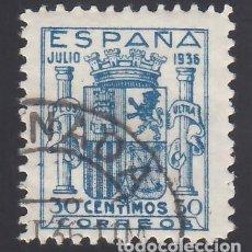 Sellos: ESPAÑA. 1936 EDIFIL Nº 801, 30 C. AZUL. ESCUDO DE ESPAÑA.. Lote 289895753