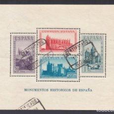 Sellos: ESPAÑA. 1938 EDIFIL Nº 847, MONUMENTOS HISTÓRICOS.. Lote 289896188