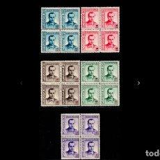 Sellos: ESPAÑA-1939 -BENEFICENCIA-EDIFIL NE14/NE 18- SERIE COMPLETA - MNH** - NUEVOS - BLOQUE 4 - VALOR 130€. Lote 290313688