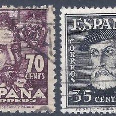 Selos: EDIFIL 1035-1036 PERSONAJES 1948. H. CORTÉS Y M. ALEMÁN (SERIE COMPLETA).. Lote 290823093