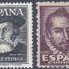 Selos: EDIFIL 1035-1036 PERSONAJES 1948. H. CORTÉS Y M. ALEMÁN (SERIE COMPLETA). MNH **. Lote 290823583