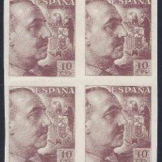 Selos: EDIFIL 888 PRO TUBERCULOSOS 1939 (BLOQUE DE 4). MNH **. Lote 290914408