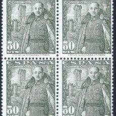 Selos: EDIFIL 1025 GENERAL FRANCO Y CASTILLO DE LA MOTA 1948-1954 (BLOQUE DE 4). MNH **. Lote 290946213