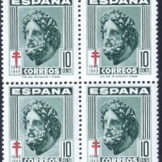 Selos: EDIFIL 1041 PRO TUBERCULOSOS 1948 (BLOQUE DE 4). MNH **. Lote 290953623