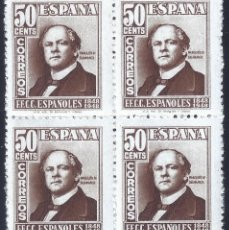 Selos: EDIFIL 1037 CENTENARIO DEL FERROCARRIL 1948 (BLOQUE DE 4). MNH **. Lote 290953748