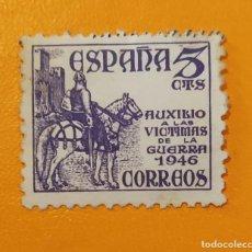 Sellos: ESPAÑA- EDIFIL 1062- PRO VÍCTIMAS DE LA GUERRA.. Lote 292215428