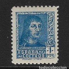 Selos: ESPAÑA. EDIFIL Nº NE-59 NUEVO Y DEFECTUOSO. Lote 292270513