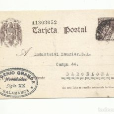 Francobolli: ENTERO POSTAL EDIFIL 83 CIRCULADA 1940 DE SALAMANCA A BARCELONA. Lote 293618773
