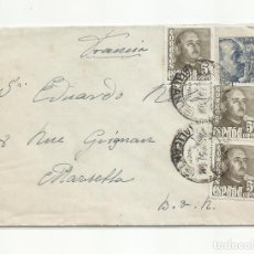 Sellos: CIRCULADA 1951 DE TORREVIEJA ALICANTE A MARSEILLE FRANCIA. Lote 293619923