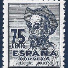 Francobolli: EDIFIL 1013 CENTENARIO DEL NACIMIENTO DE CERVANTES 1947 (VARIEDAD...1013T). MNH **. Lote 293655153