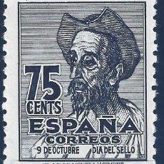 Francobolli: EDIFIL 1013 CENTENARIO DEL NACIMIENTO DE CERVANTES 1947 (VARIEDAD...1013M). MNH **. Lote 293655478