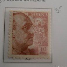 Sellos: SELLO DE ESPAÑA 1940 - 45 GENERAL FRANCO Y ESCUDO DE ESPAÑA 10 CTS EDIFIL 920. Lote 293893268