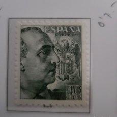 Sellos: SELLO DE ESPAÑA 1940 - 45 GENERAL FRANCO Y ESCUDO DE ESPAÑA 40 CTS EDIFIL 925. Lote 293894048