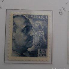Sellos: SELLO DE ESPAÑA 1940 - 45 GENERAL FRANCO Y ESCUDO DE ESPAÑA 45 CTS EDIFIL 926. Lote 293894158