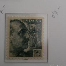 Sellos: SELLO DE ESPAÑA 1940 - 45 GENERAL FRANCO Y ESCUDO DE ESPAÑA 50 CTS EDIFIL 927. Lote 293894313