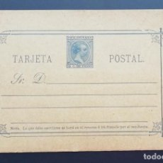 Sellos: ENTERO POSTAL FILIPINAS, EDIFIL 55, 2 CTS. 1896. Lote 293894393