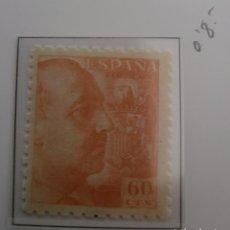 Sellos: SELLO DE ESPAÑA 1940 - 45 GENERAL FRANCO Y ESCUDO DE ESPAÑA 60 CTS EDIFIL 928. Lote 293894463