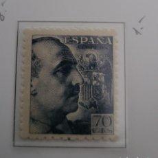 Sellos: SELLO DE ESPAÑA 1940 - 45 GENERAL FRANCO Y ESCUDO DE ESPAÑA 70 CTS EDIFIL 929. Lote 293894593