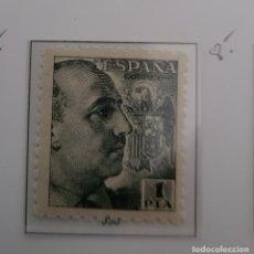 Sellos: SELLO DE ESPAÑA 1940 - 45 GENERAL FRANCO Y ESCUDO DE ESPAÑA 1 PTS EDIFIL 930. Lote 293894763