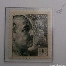 Sellos: SELLO DE ESPAÑA 1940 - 45 GENERAL FRANCO Y ESCUDO DE ESPAÑA 1 PTS EDIFIL 931. Lote 293894913