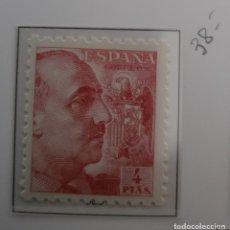 Sellos: SELLO DE ESPAÑA 1940 - 45 GENERAL FRANCO Y ESCUDO DE ESPAÑA 4 PTS EDIFIL 933. Lote 293895153