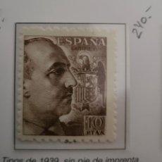 Sellos: SELLO DE ESPAÑA 1940 - 45 GENERAL FRANCO Y ESCUDO DE ESPAÑA 10 PTS EDIFIL 934. Lote 293895308