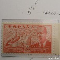 Sellos: SELLO DE ESPAÑA 1941 - 50 JUAN DE LA CIERVA 20 CTS EDIFIL 940. Lote 293902303