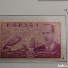 Sellos: SELLO DE ESPAÑA 1941 - 50 JUAN DE LA CIERVA 35 CTS EDIFIL 942. Lote 293902468