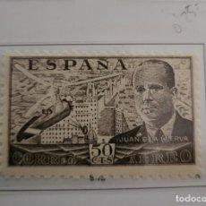 Sellos: SELLO DE ESPAÑA 1941 - 50 JUAN DE LA CIERVA 50 CTS EDIFIL 943. Lote 293903078
