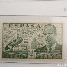 Sellos: SELLO DE ESPAÑA 1941 - 50 JUAN DE LA CIERVA 2 PTS EDIFIL 945. Lote 293903253