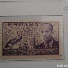 Sellos: SELLO DE ESPAÑA 1941 - 50 JUAN DE LA CIERVA 10 PTS EDIFIL 947. Lote 293904018