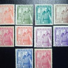 Sellos: AÑO 1948-1954 GENERAL FRANCO Y CASTILLO DE LA MOTA SELLOS NUEVOS VALOR DE CATALOGO 30.00 EUROS. Lote 293951378